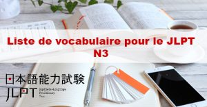 Article Liste de vocabulaire du JLPT N3