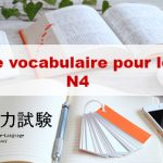 Article Liste de vocabulaire du JLPT N4