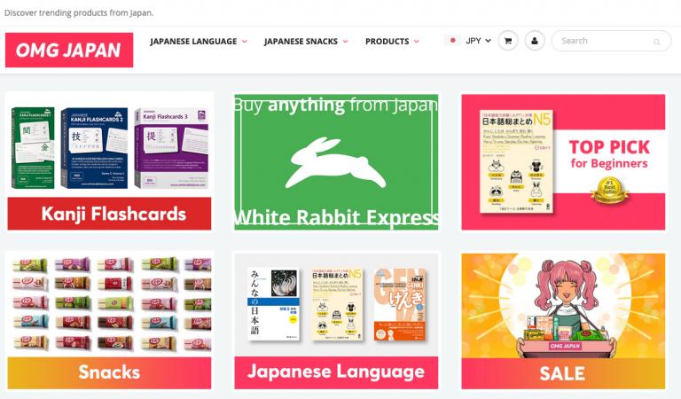 omg japan site marchand japonais