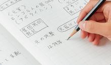 cahier écriture japonais