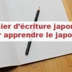 Article Cahier d'écriture japonais : Pourquoi l'utiliser au lieu des carnet français ?