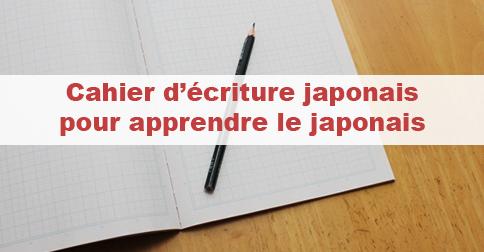 Cahier d'écriture japonais