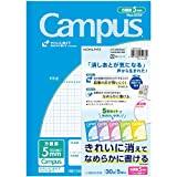 kokuyo campus cahier