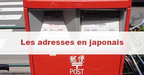 lire une adresse japonaise