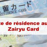 Article La carte de résidence au Japon (Zairyu Card 在留カード)