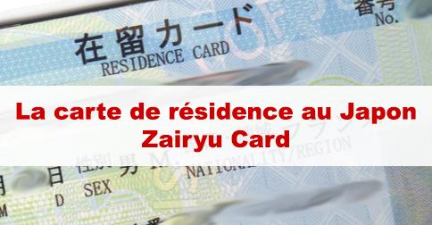 carte de residence zairyu card japon