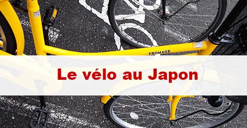 velo au japon