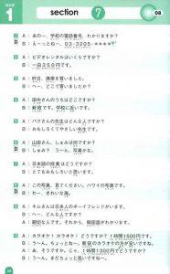 Shadowing Let's Speak Japanese aperçu 1