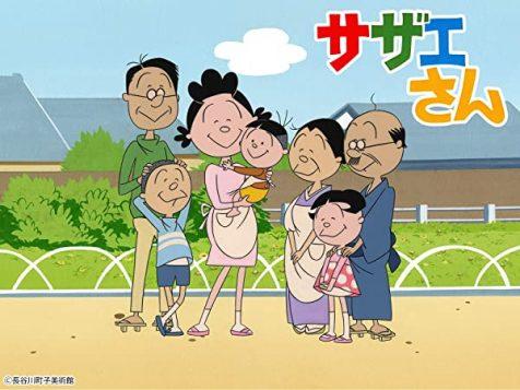 Sazae TV anime