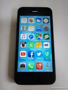 iphone japon smartphone softbank