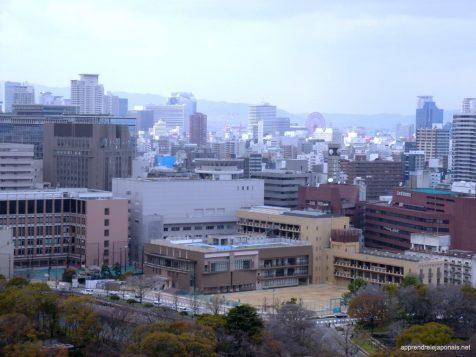 Vivre a Osaka