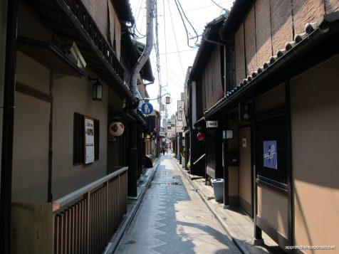 Vivre a Kyoto