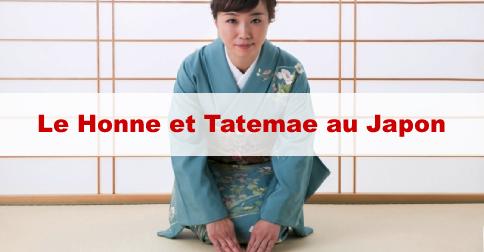 Honne et Tatemae