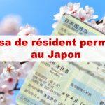 Article Le visa de résident permanent au Japon : Comment obtenir ce Saint Graal ?